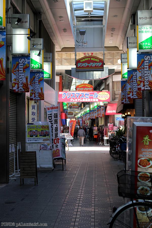 Ronda Palazzari Tokyo 2